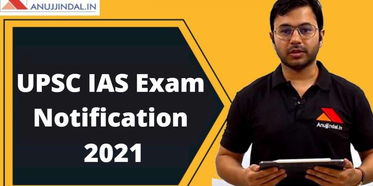 UPSCIAS Exam Notification 2021